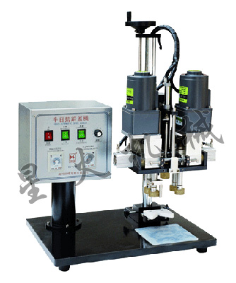 Nozzle Capping Machine